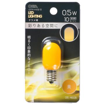 LEDナツメ球装飾用 T20/E12/0.5W/10lm/黄色 [品番]06-4608