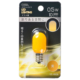 LEDナツメ球装飾用/T20/E12/0.5W/10lm/黄色 [品番]06-4608