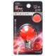 LEDミニボール球装飾用 G30/E17/1.2W/8lm/赤色 [品番]06-4632