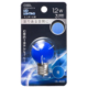 LEDミニボール球装飾用 G30/E17/1.2W/3lm/青色 [品番]06-4633