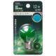 LEDミニボール球装飾用 G30/E17/1.2W/4lm/緑色 [品番]06-4634