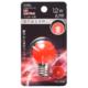 LEDミニボール球装飾用 G30/E17/1.2W/8lm/クリア赤色 [品番]06-4636