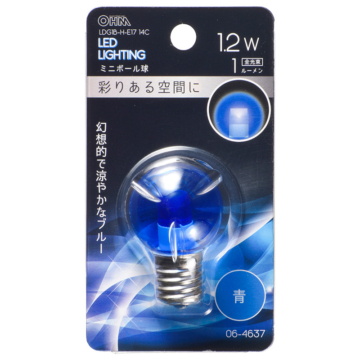 LEDミニボール球装飾用 G30/E17/1.2W/1lm/クリア青色 [品番]06-4637