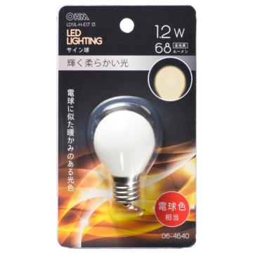 LEDサイン球装飾用 S35/E17/1.2W/68lm/電球色 [品番]06-4640