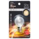 LEDサイン球装飾用 S35/E17/1.2W/50lm/フロスト電球色 [品番]06-4642