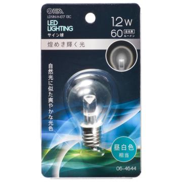 LEDサイン球装飾用 S35/E17/1.2W/60lm/クリア昼白色 [品番]06-4644
