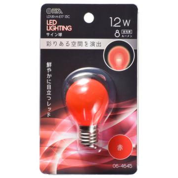 LEDサイン球装飾用 S35/E17/1.2W/8lm/クリア赤色 [品番]06-4645