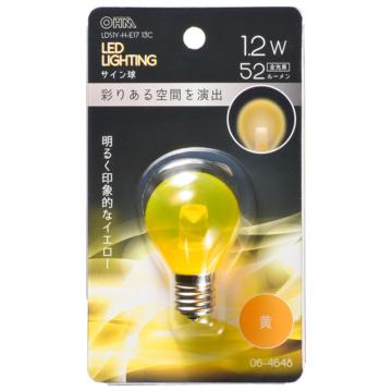 LEDサイン球装飾用 S35/E17/1.2W/52lm/クリア黄色 [品番]06-4648