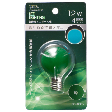 LEDミニボール球装飾用 G40/E17/1.2W/4lm/緑色 [品番]06-4665