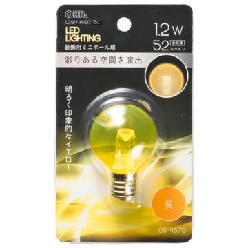 LEDミニボール球装飾用 G40/E17/1.2W/52lm/クリア黄色 [品番]06-4670