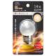 LEDミニボール球装飾用 G40/E26/1.4W/62lm/フロスト電球色 [品番]06-4673