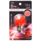 LEDミニボール球装飾用 G40/E26/1.4W/9lm/赤色 [品番]06-4676