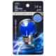 LEDミニボール球装飾用 G40/E26/1.4W/4lm/青色 [品番]06-4677