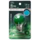 LEDミニボール球装飾用 G40/E26/1.4W/8lm/緑色 [品番]06-4678