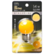 LEDミニボール球装飾用 G40/E26/1.4W/50lm/黄色 [品番]06-4679