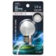 LEDミニボール球装飾用 G40/E26/1.4W/55lm/銀(昼白)色 [品番]06-4681