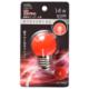 LEDミニボール球装飾用 G40/E26/1.4W/10lm/クリア赤色 [品番]06-4682