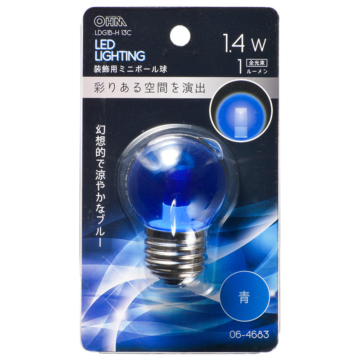 LEDミニボール球装飾用 G40/E26/1.4W/1lm/クリア青色 [品番]06-4683