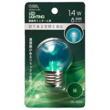 LEDミニボール球装飾用 G40/E26/1.4W/8lm/クリア緑色 [品番]06-4684