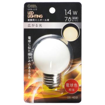 LEDミニボール球装飾用 G50/E26/1.4W/78lm/電球色 [品番]06-4691