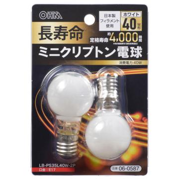 長寿命ミニクリプトン電球 E17 40W形 ホワイト 2個入 [品番]06-0587