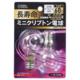 長寿命ミニクリプトン電球 E17 60W形 クリア 2個入 [品番]06-0588