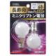 長寿命ミニクリプトン電球 E17 60W形 ホワイト 2個入 [品番]06-0589