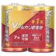 Vアルカリ乾電池 単1形 2本パック [品番]08-4029