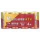 Vアルカリ乾電池 単1形 4本パック [品番]08-4030