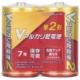 Vアルカリ乾電池 単2形 2本パック [品番]08-4031