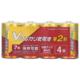 Vアルカリ乾電池 単2形 4本パック [品番]08-4032
