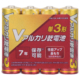 Vアルカリ乾電池 単3形 4本パック [品番]08-4033