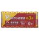 Vアルカリ乾電池 単3形 8本パック [品番]08-4034