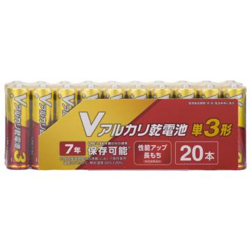 Vアルカリ乾電池 単3形 20本パック [品番]08-4035
