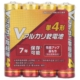 Vアルカリ乾電池 単4形 4本パック [品番]08-4036
