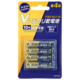 Vアルカリ乾電池 ハイパワータイプ 単4形 4本パック [品番]08-4040