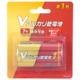 Vアルカリ乾電池 単1形 1本 [品番]08-4041