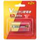 Vアルカリ乾電池 単2形 1本 [品番]08-4042
