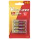 Vアルカリ乾電池 単4形 4本パック [品番]08-4044