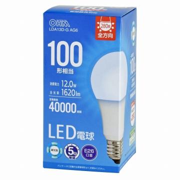 LED電球 E26 100形相当 昼光色 [品番]06-3676