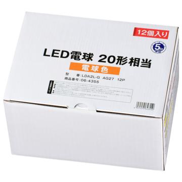 LED電球 E26 20形相当 電球色 12個入り [品番]06-4355