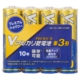 Vアルカリ乾電池 ハイパワータイプ 単3形 4本パック [品番]08-4025