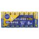 Vアルカリ乾電池 ハイパワータイプ 単3形 8本パック [品番]08-4026