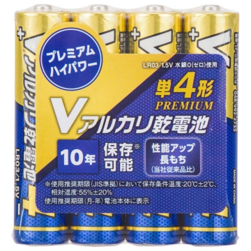 Vアルカリ乾電池 ハイパワータイプ 単4形 4本パック [品番]08-4027