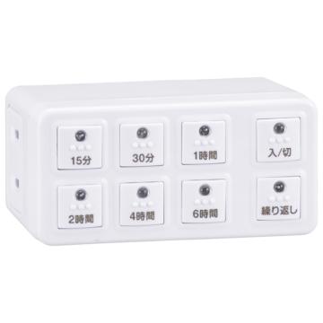 ボタン式デジタルタイマーAB6H [品番]04-8883