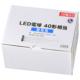 LED電球 E26 40形相当 昼光色 12個入り [品番]06-4360