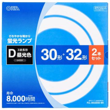 丸形蛍光ランプ 30形+32形 3波長形昼光色 2本セット [品番]06-4524