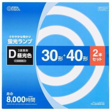 丸形蛍光ランプ 30形+40形 3波長形昼光色 2本セット [品番]06-4525