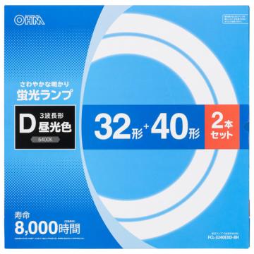 丸形蛍光ランプ 32形+40形 3波長形昼光色 2本セット [品番]06-4526