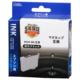 エプソン互換 マグカップ 顔料ブラック [品番]01-3946